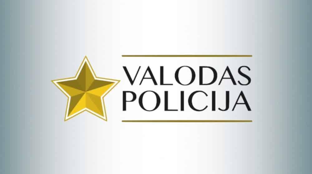 Ansis, Valodas Policija